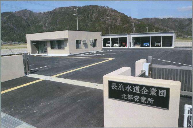水道企業団北部営業所.JPG