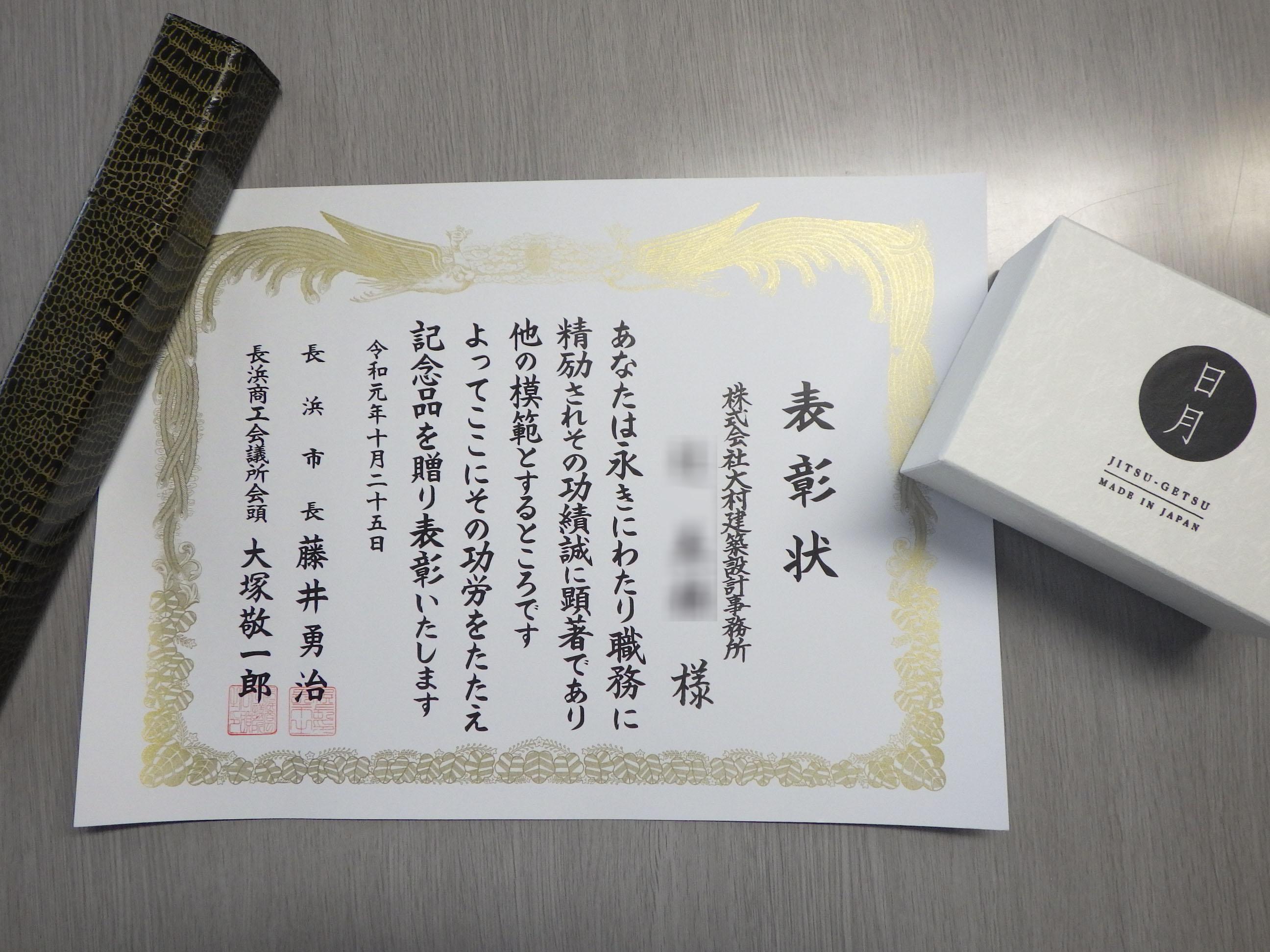 RIMG2137ぼかし.jpg