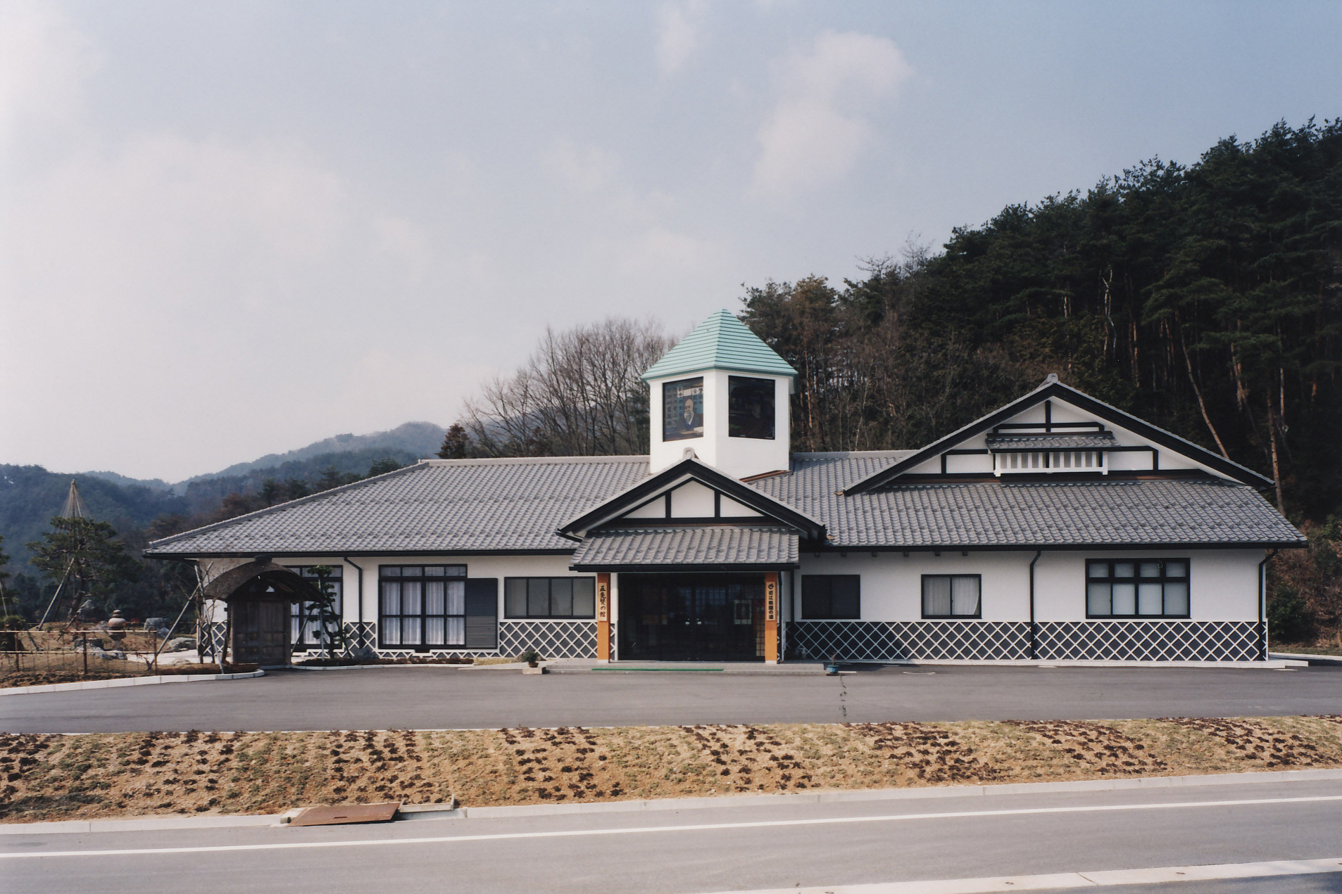 五先賢の館