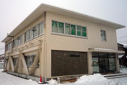 長浜職業安定所耐震改修